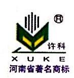 河南省许科种业有限公司 最新采购和商业信息