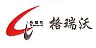 江苏科祥防腐材料有限公司 最新采购和商业信息