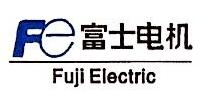 富士电机马达(大连)有限公司 最新采购和商业信息