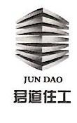 上海君道住宅工业有限公司 最新采购和商业信息