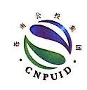 苍南县公共事业投资集团有限公司 最新采购和商业信息