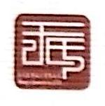 重庆王氏装饰设计工程有限公司 最新采购和商业信息