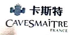 福州辉业世家贸易有限公司 最新采购和商业信息