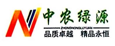 北京中农绿源工程技术有限公司 最新采购和商业信息