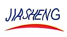 苏州嘉盛科技电讯有限公司 最新采购和商业信息