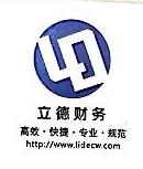 杭州立德财务管理有限公司