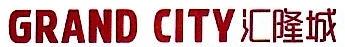 深圳市永汇隆商业发展有限公司 最新采购和商业信息