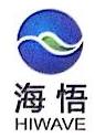 广东海悟科技有限公司 最新采购和商业信息