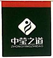 上海中莹之道文化传播有限公司 最新采购和商业信息