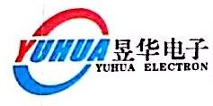 河南省昱华电子有限公司 最新采购和商业信息