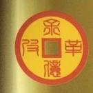 东莞市余亿皮革有限公司 最新采购和商业信息