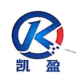 深圳市凯盈电子有限公司 最新采购和商业信息