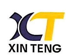 台州市新腾信息科技有限公司 最新采购和商业信息