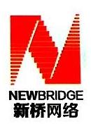 杭州新桥网络科技有限公司