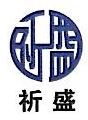 广州森刚装饰工程有限公司 最新采购和商业信息