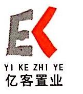 广西南宁亿客置业有限责任公司 最新采购和商业信息