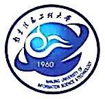 南京信大教育发展有限公司 最新采购和商业信息