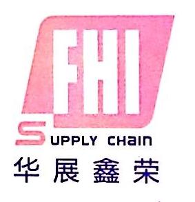 华展鑫荣国际招标代理(北京)有限公司上海分公司 最新采购和商业信息