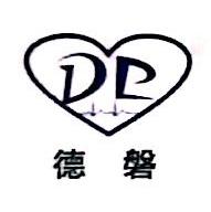 广州德磐医疗科技有限公司 最新采购和商业信息