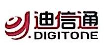 北京迪信通电子商务有限公司