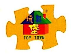 深圳市万达福玩具有限公司 最新采购和商业信息