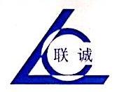 鞍山市联诚矿冶设备制造有限公司 最新采购和商业信息