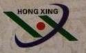 长乐市诗漫针纺有限公司 最新采购和商业信息