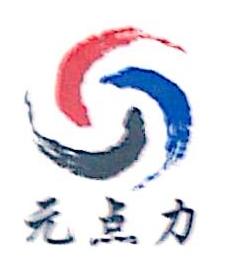 北京元点力管理咨询有限公司 最新采购和商业信息