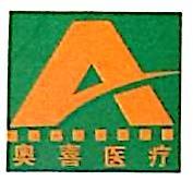 宁波奥喜医疗科技有限公司 最新采购和商业信息
