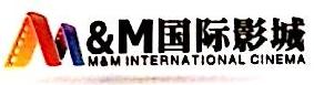昆明星濠电影有限公司 最新采购和商业信息