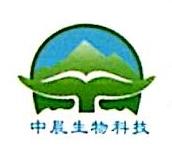 柳州市中晨生物科技有限公司 最新采购和商业信息