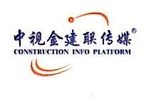 中视蓝海网络科技(北京)有限公司 最新采购和商业信息