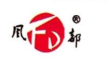 临沂市绿缘食品有限公司 最新采购和商业信息