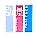 重庆弘景文化传媒有限公司 最新采购和商业信息