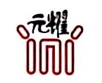 西安元耀电气制造有限公司