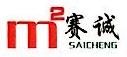 广州赛诚建筑装饰工程有限公司 最新采购和商业信息