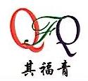 上海其福青材料科技有限公司 最新采购和商业信息
