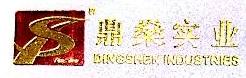 佛山市鼎燊艺龙金属实业有限公司 最新采购和商业信息