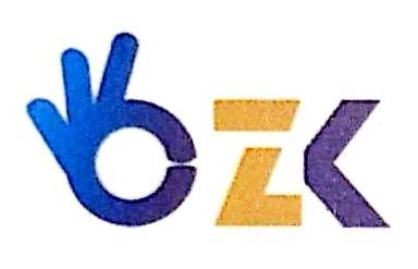 福州联盛贸易有限公司 最新采购和商业信息