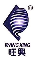 济南旺兴金属制品有限公司 最新采购和商业信息