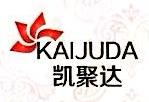 北京凯聚达纺织品有限公司 最新采购和商业信息