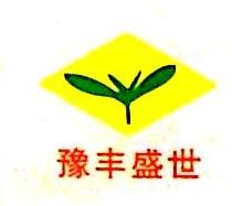 北京豫丰盛世喷油泵维修中心(普通合伙) 最新采购和商业信息