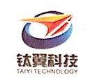 四川国钛科技有限公司 最新采购和商业信息