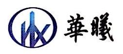 江西华曦置业有限公司 最新采购和商业信息