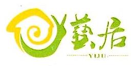 西安艺居艺术品有限公司 最新采购和商业信息