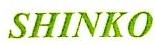 信行电气贸易(深圳)有限公司 最新采购和商业信息