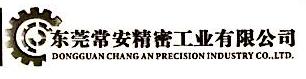 东莞常安精密工业有限公司 最新采购和商业信息