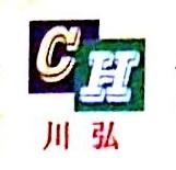 上海川弘环保科技有限公司 最新采购和商业信息