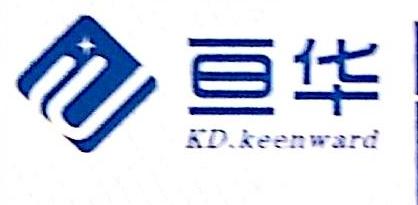 湖北亘华投资发展有限公司 最新采购和商业信息