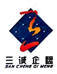 北京三诚企盟商贸有限公司 最新采购和商业信息